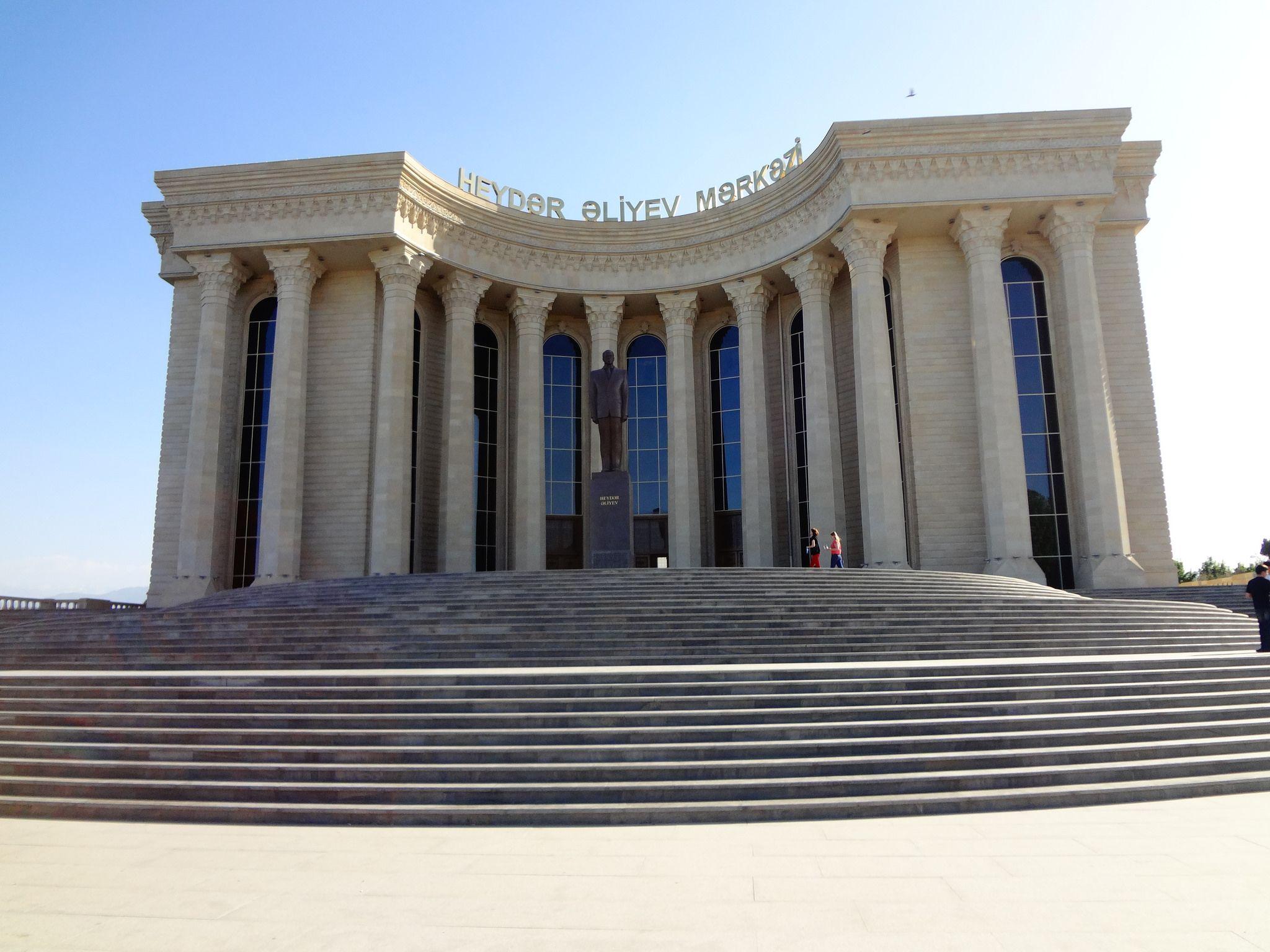 گنجه در آذربایجان