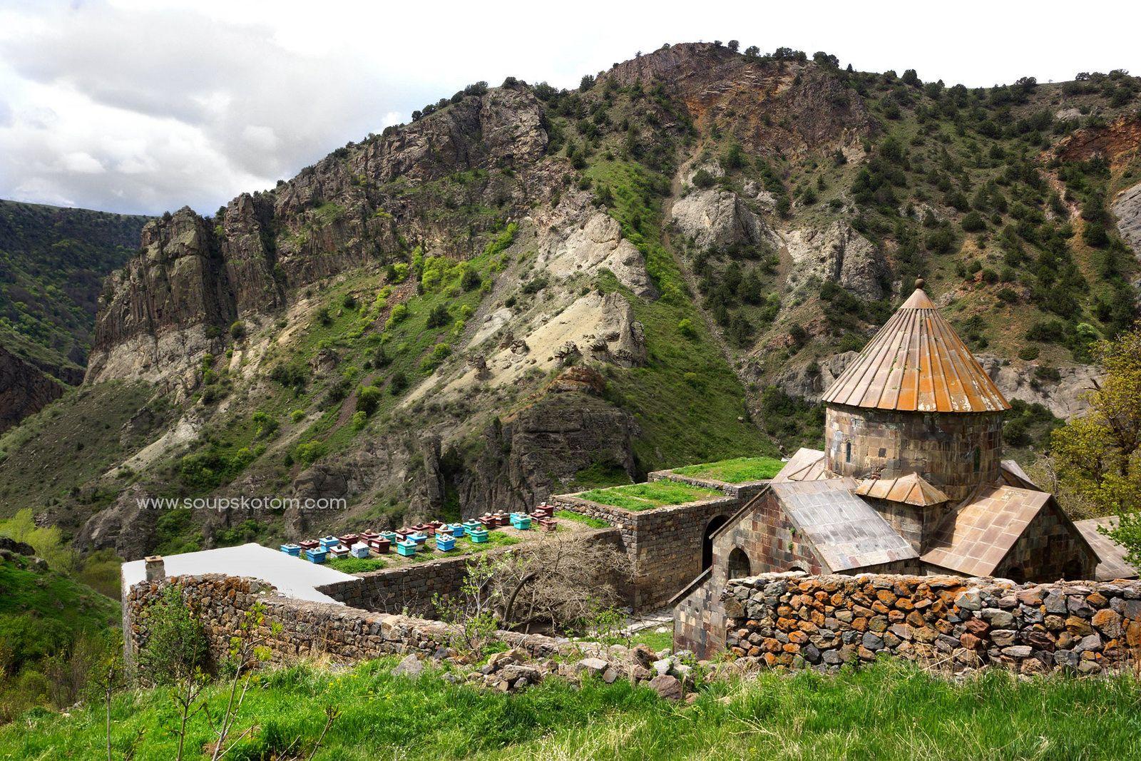 یرموک شهر ارمنستان