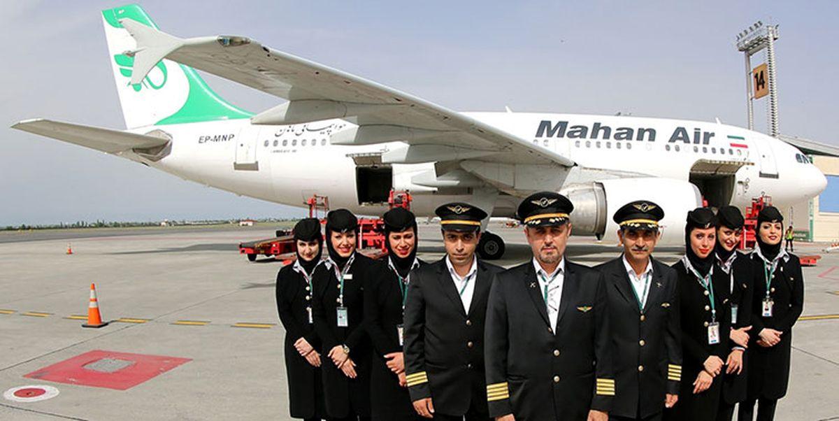 ماهان یکی از اصلی ترین خط های پروازهای بین المللی