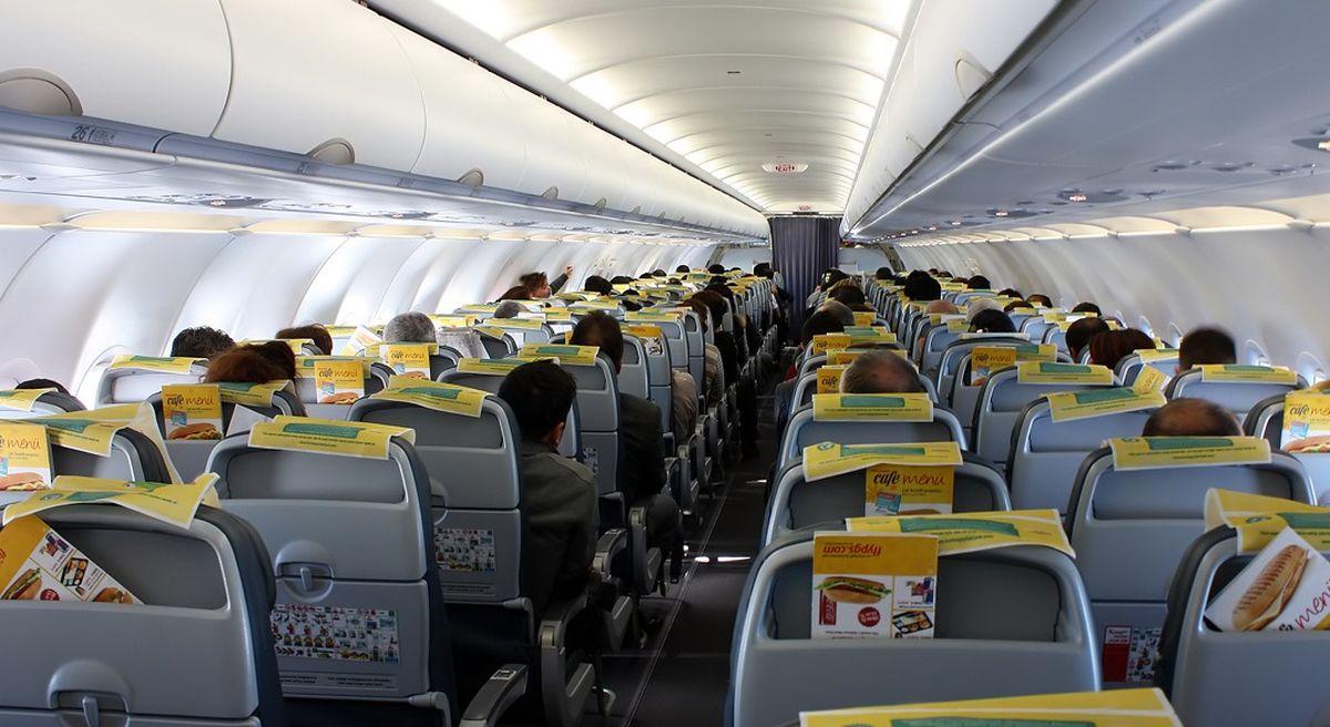 کابین شرکت هواپیمایی پگاسوس