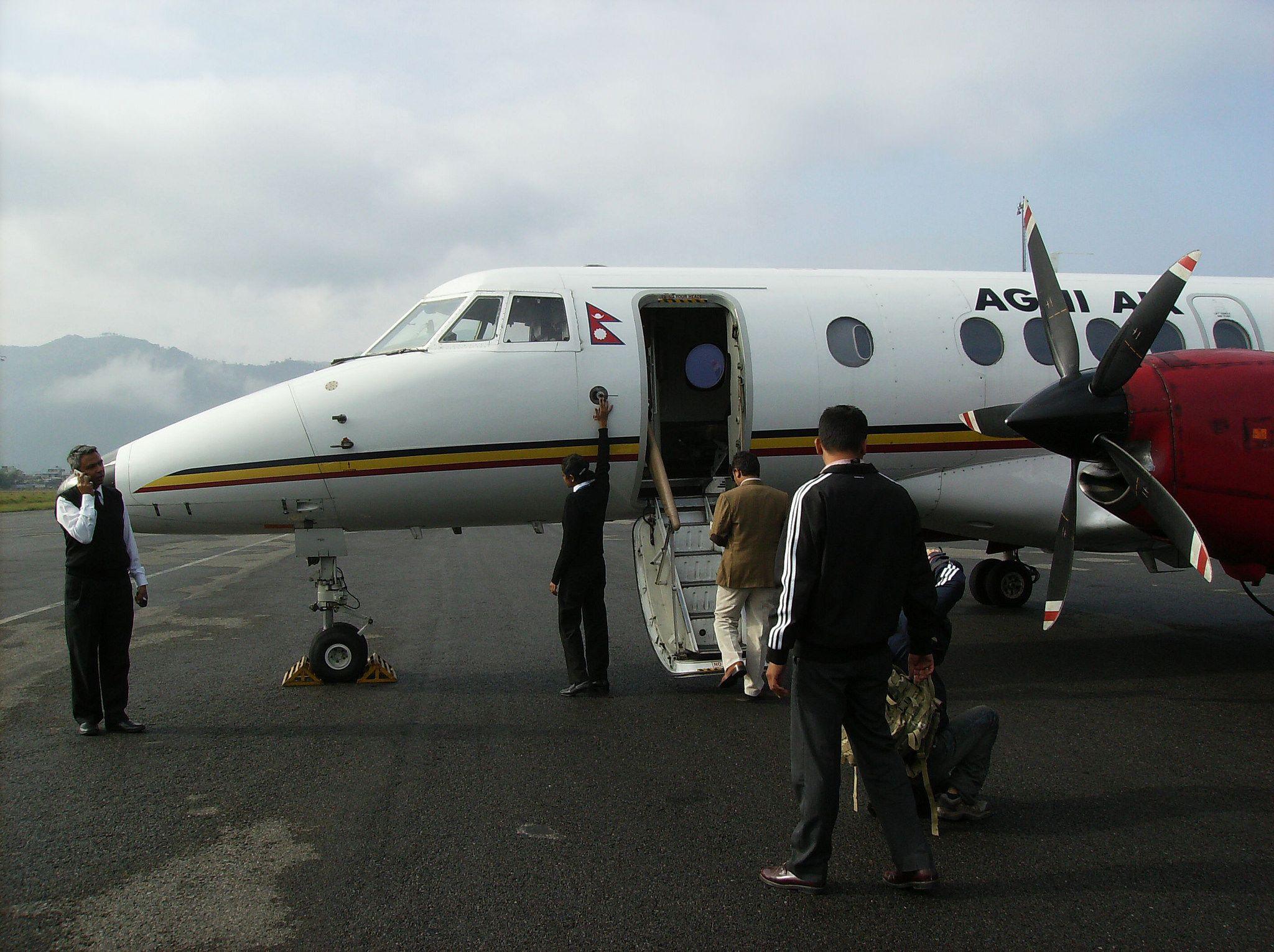 فرودگاه نپال
