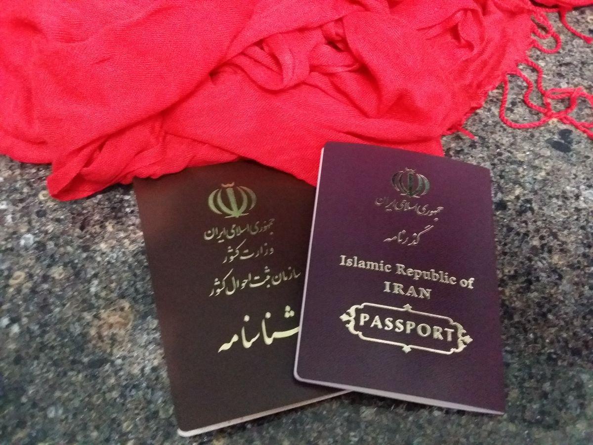 گذرنامهی ایرانی