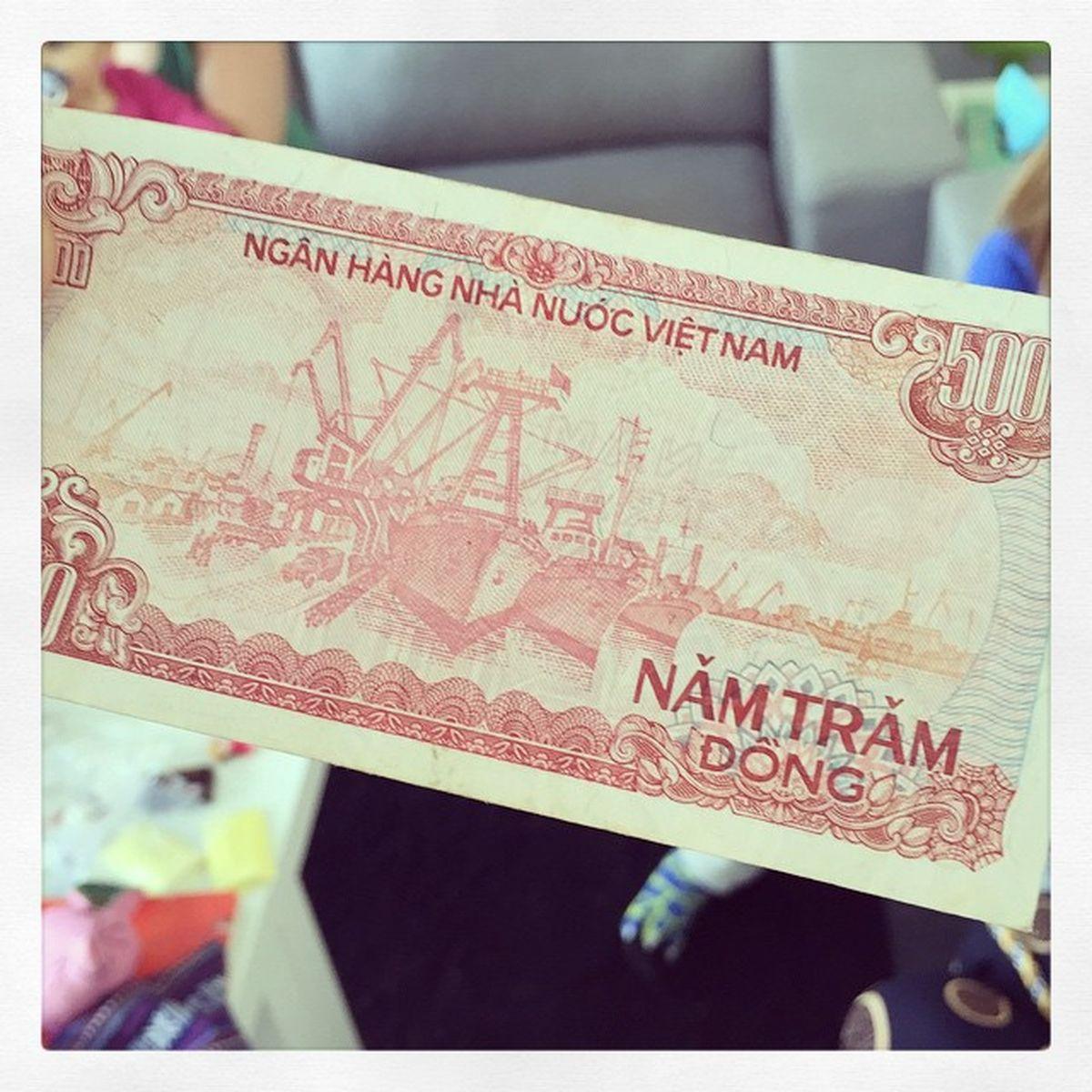واحد پول ویتنام