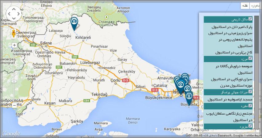 نمایی از نقشه گردشگری استانبول