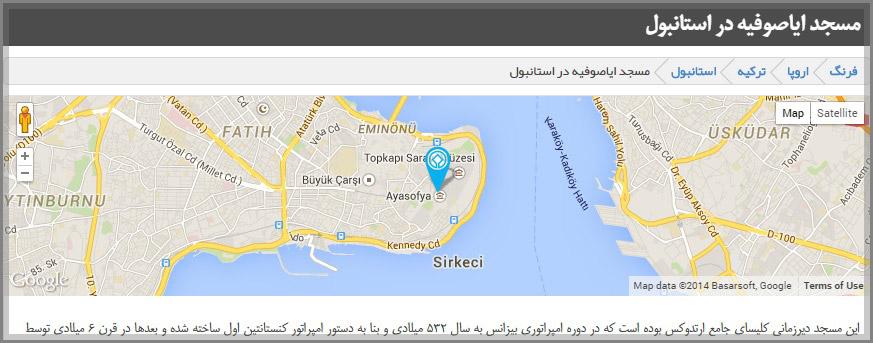 نمایی از نقشه مربوط به مسجد ایاصوفیه