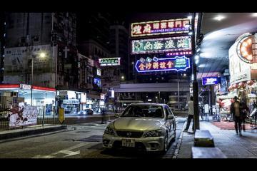 هنگکنگ