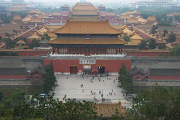 شهر ممنوعه در پکن - چین