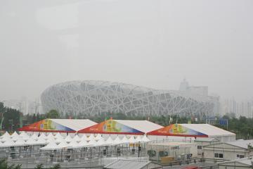 استادیوم ملی پکن - چین