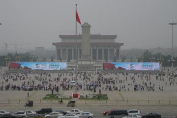 میدان تیانآنمن در پکن - چین