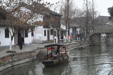 شهر آبی Zhujiajiao در شانگهای - چین