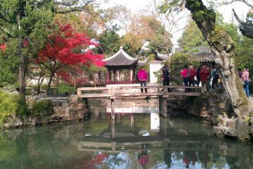 باغ فرماندار فروتن در سوژو - چین