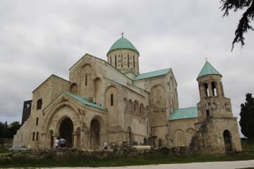 کلیسای جامع باگراتی در کوتایسی