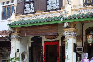 موزه تاریخی Baba Nyonya در ملاکا - مالزی
