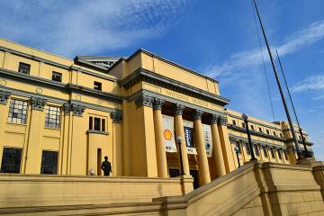موزه ملی فیلیپین در مانیل