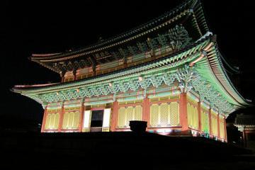 قصر چانگدِئُکگونگ در سئول