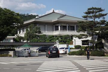 کاخ آبی در سئول