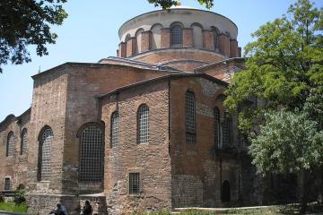 کلیسای ایرن مقدس