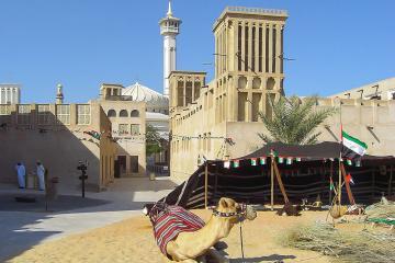 ناحیه بستکیه در دوبی