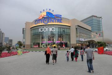 مرکز تجاری تفریحی دیرا در دوبی