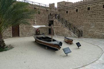 موزه دوبی