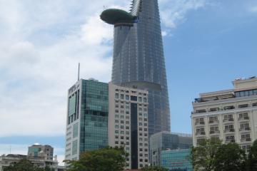 برج تجاری «بیتکس کو» در هوشی مین - ویتنام